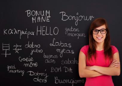 diplomado-didactica-idiomas