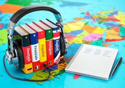 portada-licenciatura_ejecutiva_educacion_en_lenguas_extranjeras