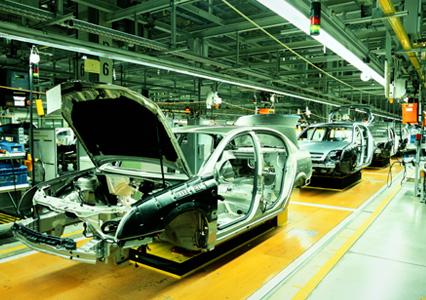 portada-licenciatura_ejecutiva_ingenieria_industrial_automotriz